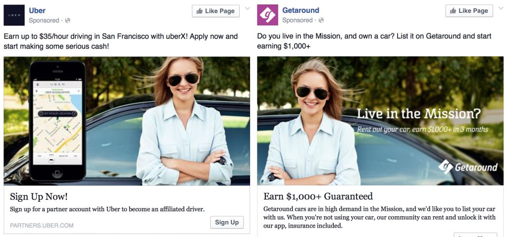 companies use the same stock photo of a girl leaning on a car